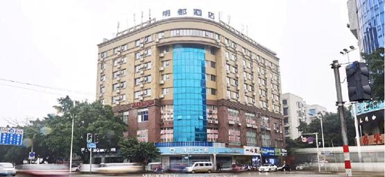 2013年牙卫士口腔入驻柳州市