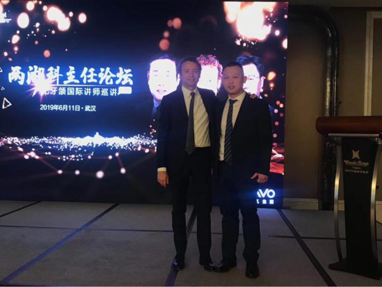 诺贝尔无牙颌即刻种植论坛在湖北武汉举行,林宇院长受邀参会!