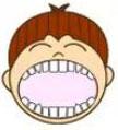 第二乳磨牙