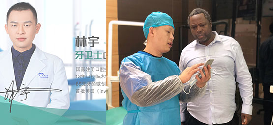 与外国友人进行手术完成后沟通
