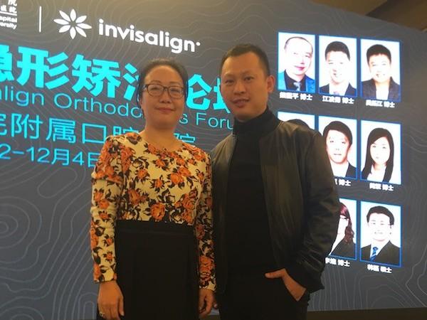 和华西医科大学口腔科主任赖文莉博士在隐适美南京高峰论坛上