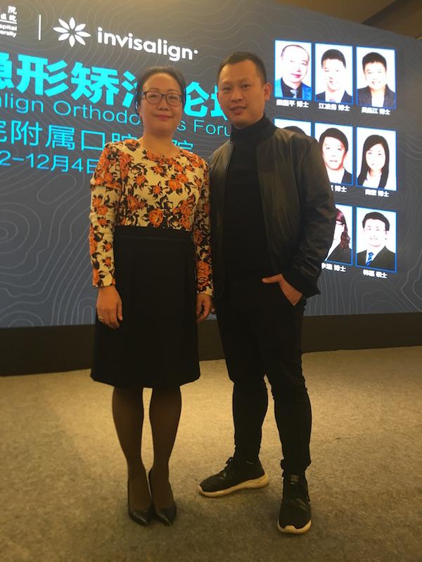 2018年和华西医科大学口腔科主任赖文莉博士在隐适美南京高峰论坛上